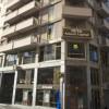 Hotel Adonis Capital