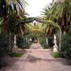 Parque Garcia Sanabria